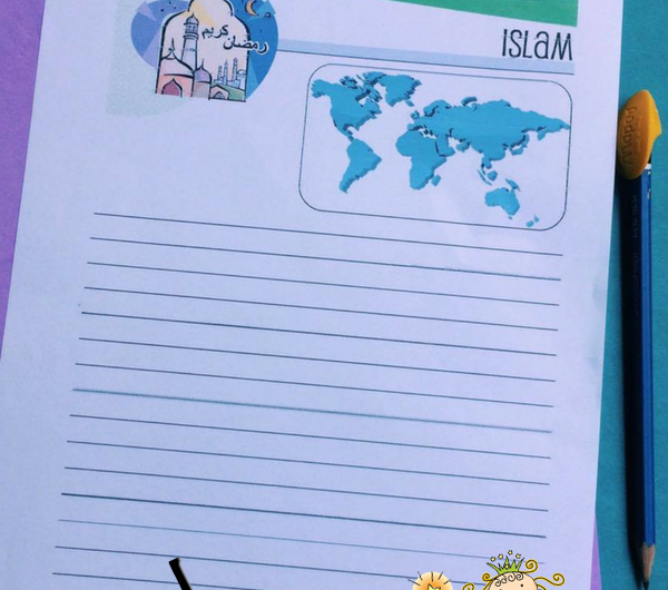 FREE Islam Notebooking Pages from the Notebooking Fairy